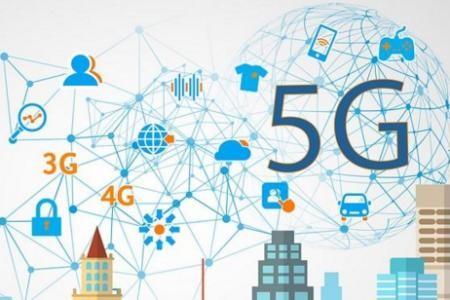 工信部发布5G基站相关频段技术指标征求意见稿0