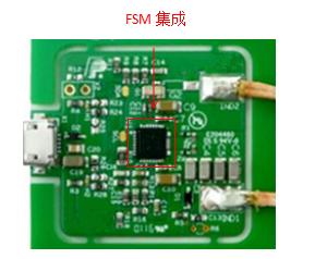 无线充电SoC方案历代大解密——5W篇0