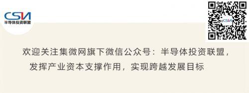 【概念股】紫光违规举牌文一科技被通报批评;0