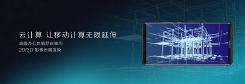首款搭载GPU Turbo的华为手机!Mate 10系列再增值6