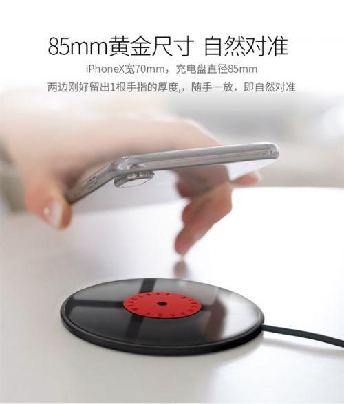79元!南孚发布新一代致薄黑胶无线充:复古艺术范十足5