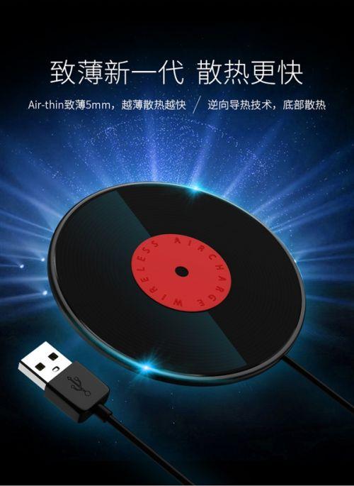 79元!南孚发布新一代致薄黑胶无线充:复古艺术范十足1