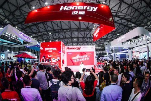 汉能携新品亮相2018 CESA:可随身充电的汉纸/汉包0
