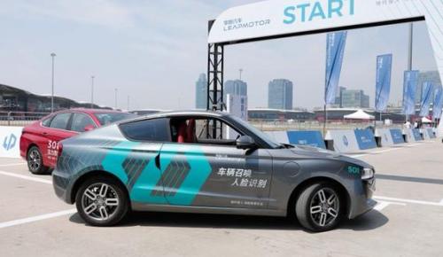 """零跑汽车发布AI芯片""""凌芯01"""":可接近L3自动驾驶等级0"""