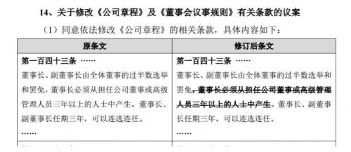 中兴将召开股东大会:新增三个临时提案,拟申请贷款近700亿0