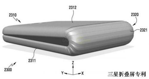 手机厂商加速研发可折叠手机2