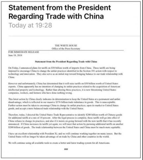 中美贸易大战苹果新机或延迟发货:苹果概念股集体跌停2