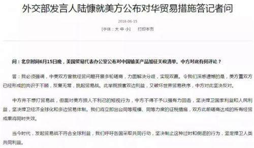 中美贸易大战苹果新机或延迟发货:苹果概念股集体跌停0