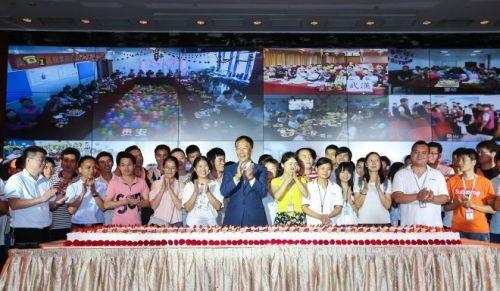 富士康在中国内地30年,为苹果代工也在研究黑科技0