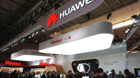 6月27日 2018MWC上海5G与AI成最大热点0