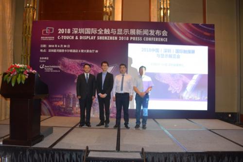 2018深圳国际全触与显示展:柔显迎未来8