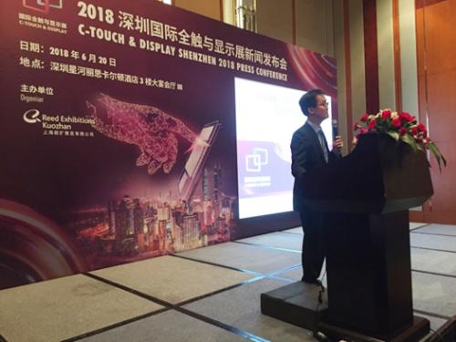 2018深圳国际全触与显示展:柔显迎未来1