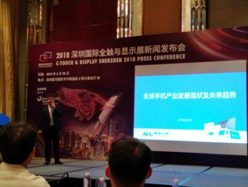 2018深圳国际全触与显示展:柔显迎未来2