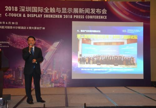 2018深圳国际全触与显示展:柔显迎未来5
