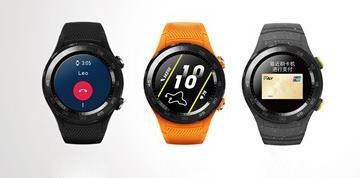 支持eSIM  华为WATCH2智能手表大受欢迎1