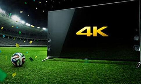 世界杯的视听盛宴 4K和VR来缔造0