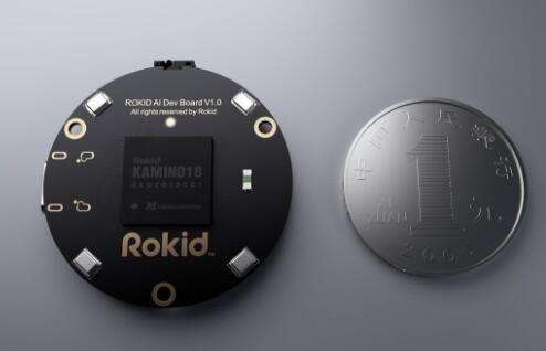 Rokid人工智能结晶 AI音箱芯片及眼镜1