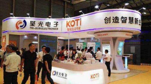 世界移动大会上海展 移动物联网成主要看点0