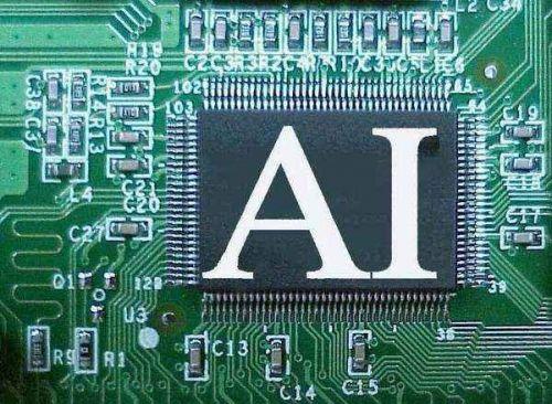 用场景定义芯片,让AI无处不在1