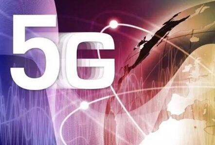 5G芯片商用 华为高通英特尔谁能称霸?0