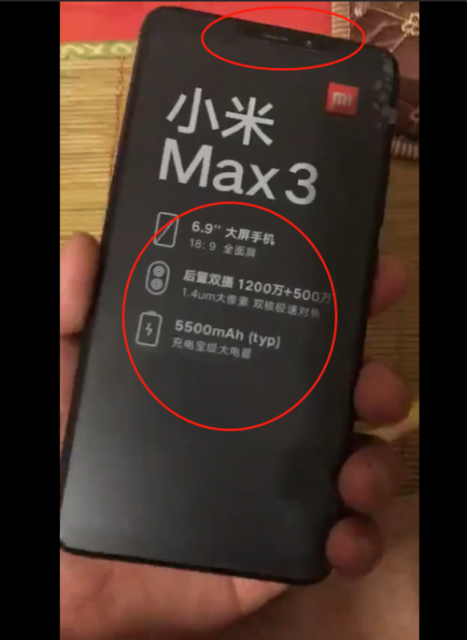小米max3曝光  或搭配骁龙7101