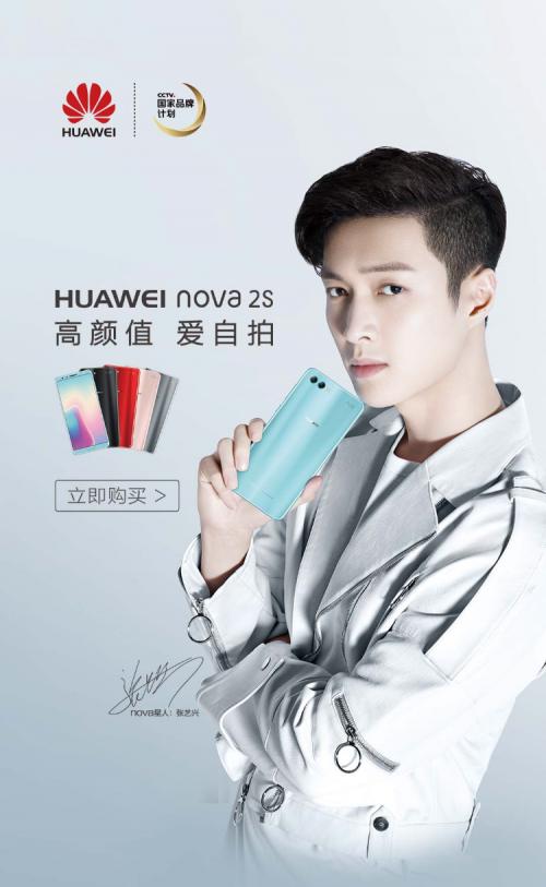 小米8VS华为Nova  骁龙845VS麒麟9701