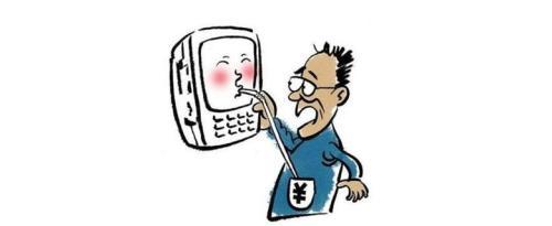 你的手机今天乱扣费了吗?0