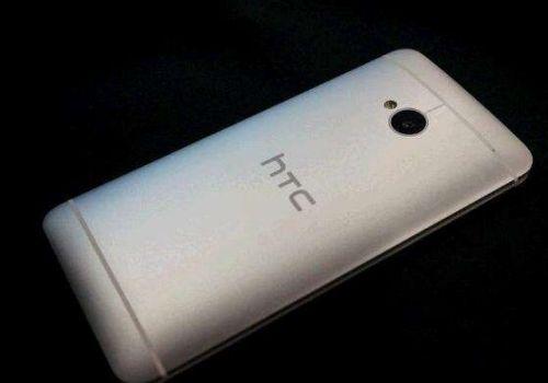 """HTC首款区块链手机""""Exodus""""或年底发售0"""