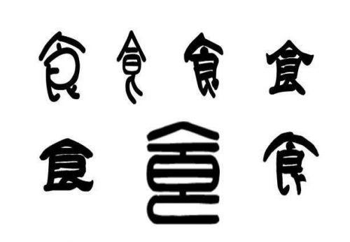 人工智能光学字符识别助考古识别古文字体0