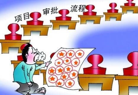 深圳建设项目新政策 审批时间不超过90个工作日0