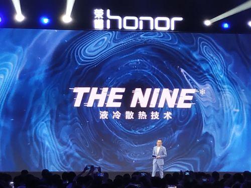 华为荣耀note10搭载液冷双Turbo芯片火力全开 支持PC级液冷散热3