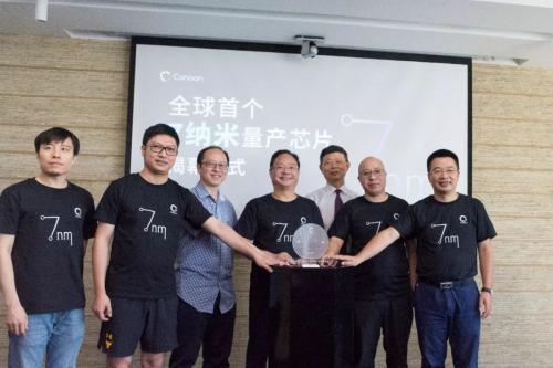 首个7nm芯片量产、嘉楠耘智三连发,中国矿机ASIC双强杠上了0