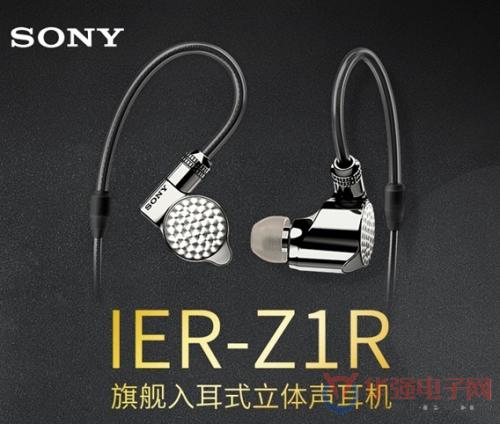 索尼发布最高级别耳塞和播放器:音质巅峰0