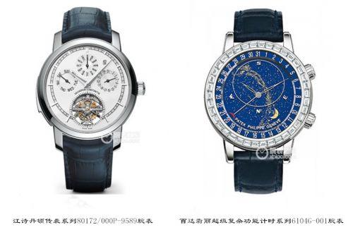 奢侈腕表碰上智能手表 传统表业如何适应智能风向1