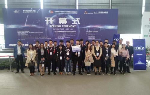 新兴应用拉动元件需求产业升级加速—第92届中国电子展10月登陆上海3