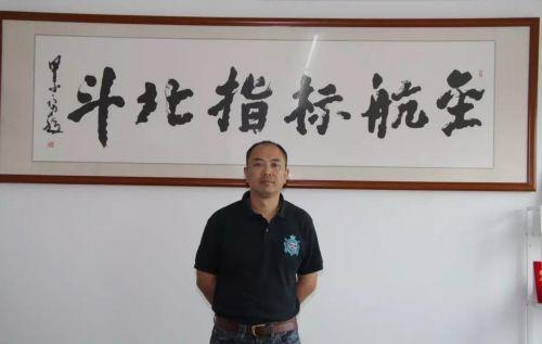 深圳市金航标电子有限公司简介0
