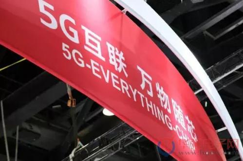 群雄逐鹿5G芯片,中国能否改变市场格局?0
