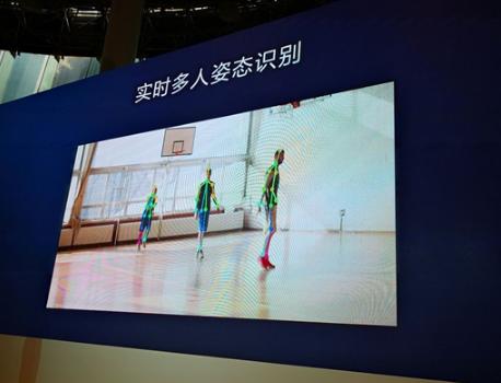 华为麒麟980国内正式发布!七大世界第一 AI新台阶20