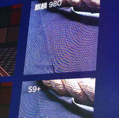华为麒麟980国内正式发布!七大世界第一 AI新台阶12