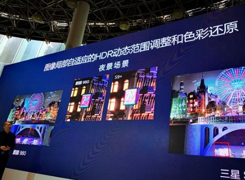 华为麒麟980国内正式发布!七大世界第一 AI新台阶13