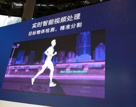 华为麒麟980国内正式发布!七大世界第一 AI新台阶21