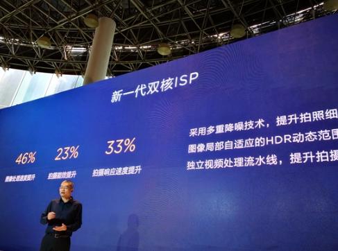 华为麒麟980国内正式发布!七大世界第一 AI新台阶9