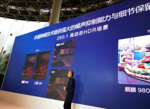 华为麒麟980国内正式发布!七大世界第一 AI新台阶10
