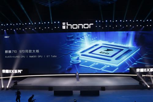 麒麟710芯片搭载GPU Turbo技术 荣耀8X霸屏实力不止于此1