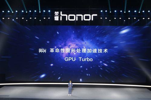 麒麟710芯片搭载GPU Turbo技术 荣耀8X霸屏实力不止于此2
