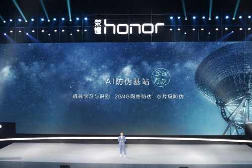 麒麟710芯片搭载GPU Turbo技术 荣耀8X霸屏实力不止于此3