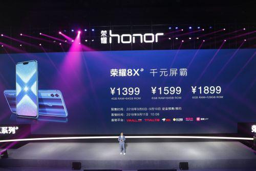 麒麟710芯片搭载GPU Turbo技术 荣耀8X霸屏实力不止于此4