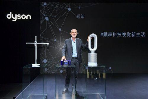 """戴森首款台灯Lightcycle发布:""""液冷""""散热 60年亮度不衰0"""