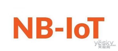 """看懂物联网(3) NB-IoT窄带物联网有多""""NB""""?0"""