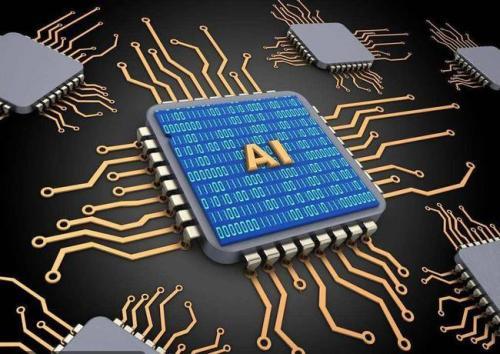 AI芯片为何受到如此追捧?0